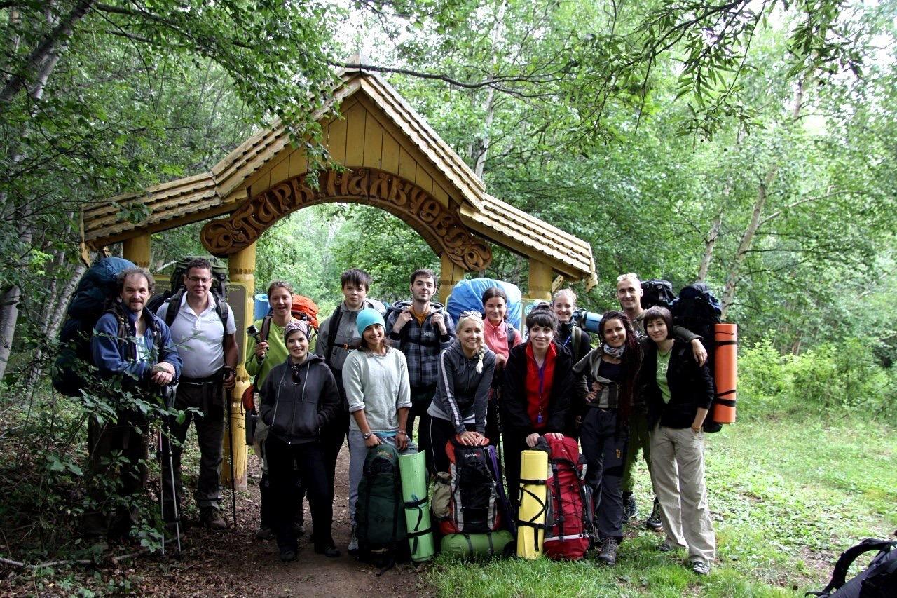 Вход в природный парк Налычево